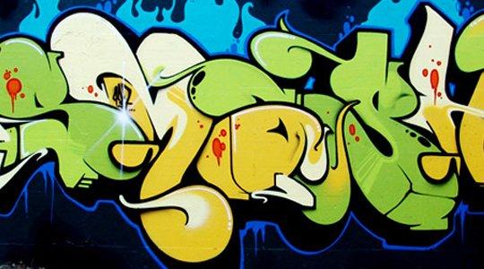 smash_01_detail.jpg