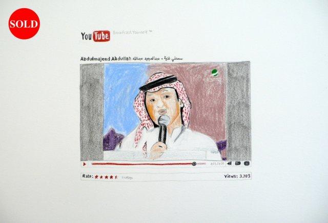 kuwait_detail_2.jpg